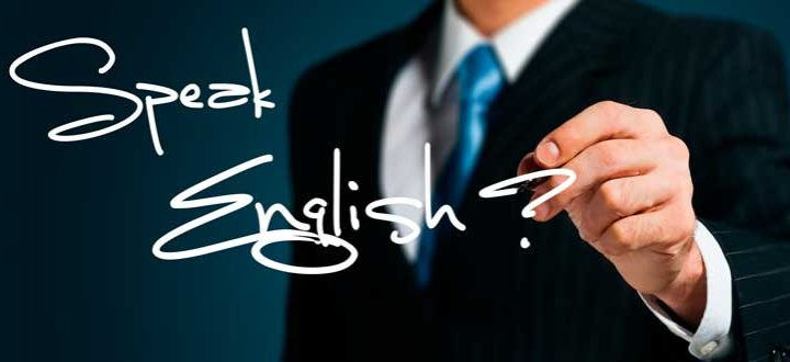 Não podemos desconsiderar nossa grande parcela de responsabilidade quando se trata de aprender uma língua estrangeira, mas se existe um fator que conta muito e é de extrema importância, é a escola onde estudamos.